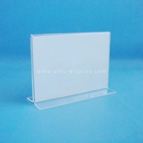 Acrylic Sign Holder SH005