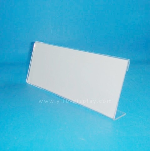 Acrylic Sign Holder SH008