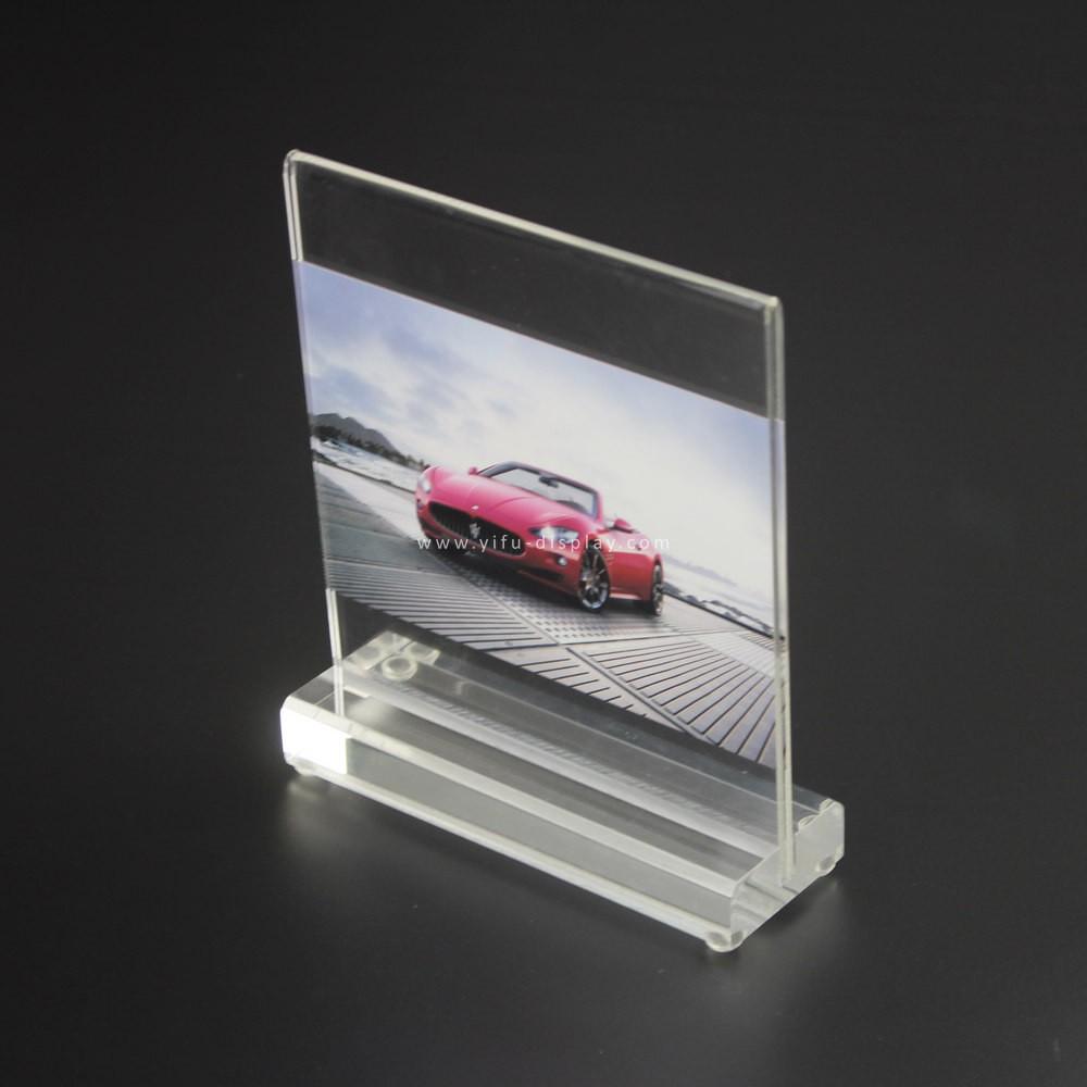 Acrylic Sign Holder SH014