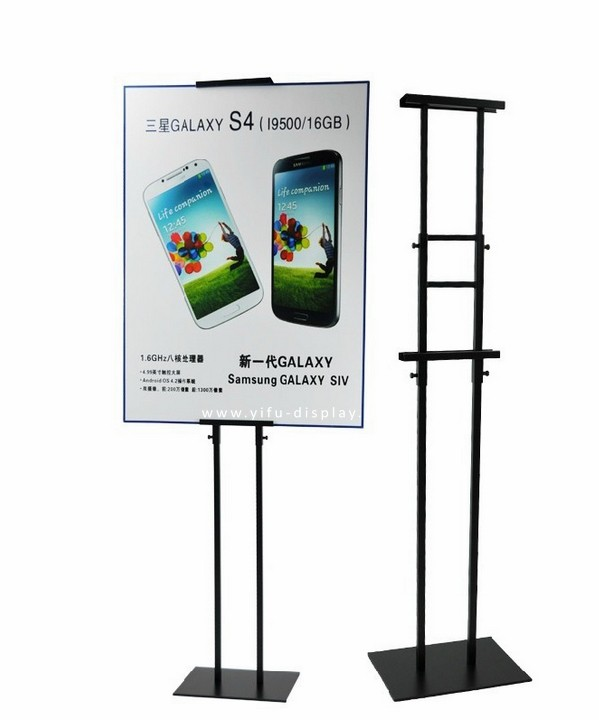 Fashion Poster Stand PS002