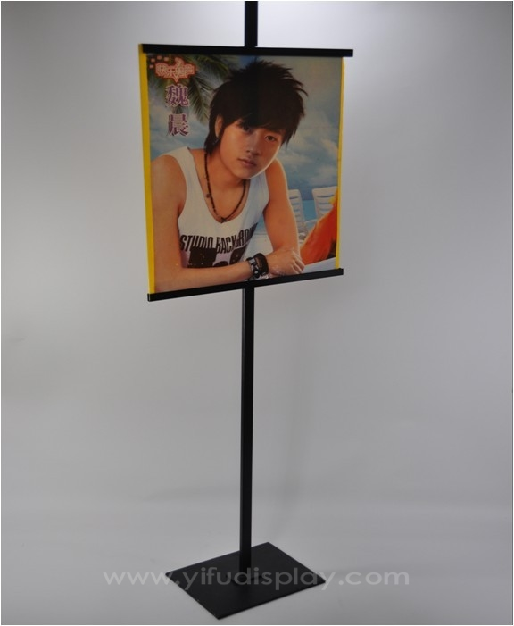 Poster Stand PS005