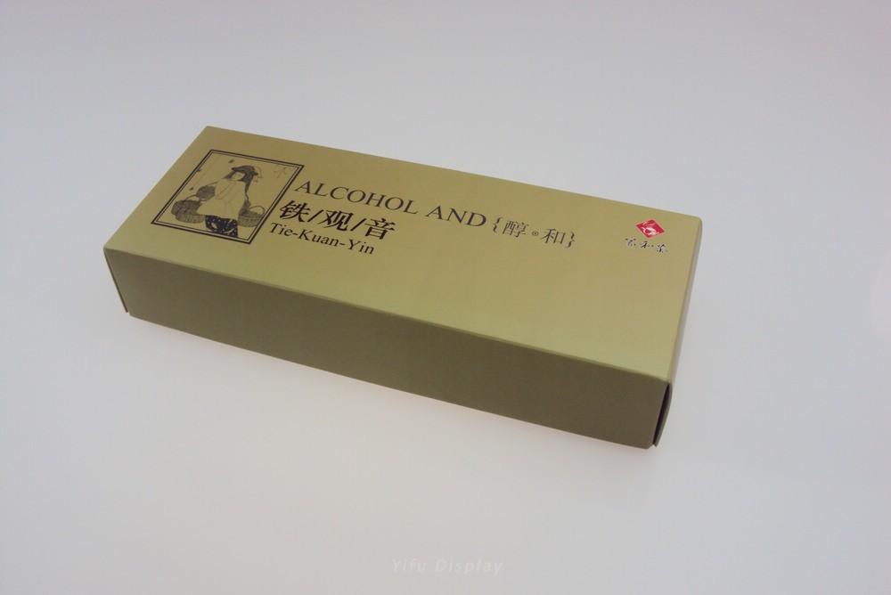 Gift Box CB011